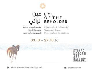 Fine Art Photo Exhibition 'Eye of the Beholder'
