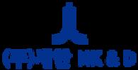 (주)새한NK&D.png