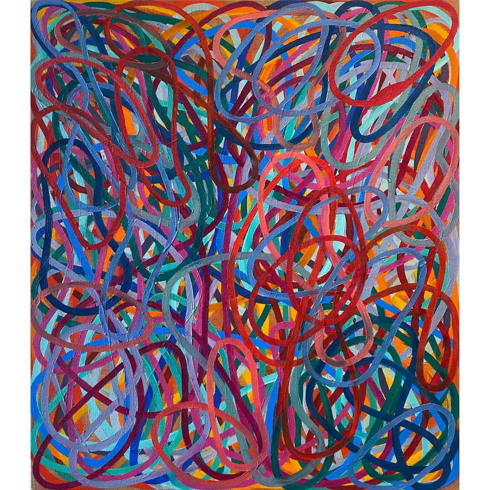 Untitled, 2016 | SOLD