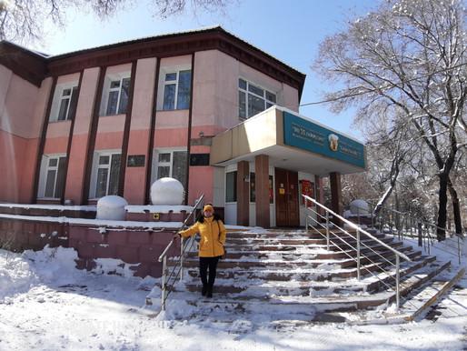 Moja pierwsza szkoła
