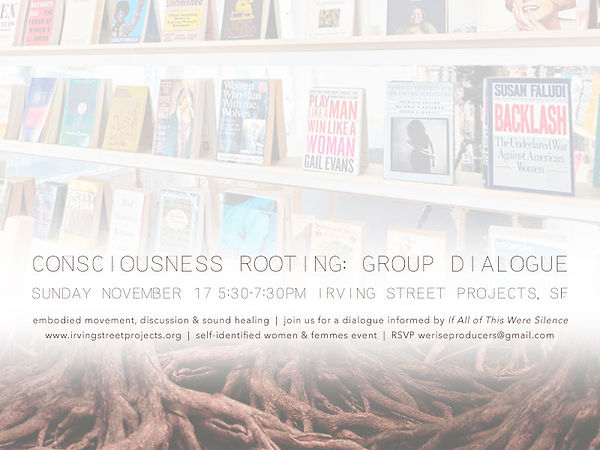 we-root-2.jpg
