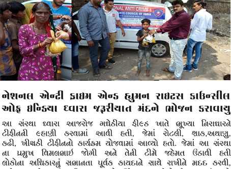 FREE FOOD DISTRIBUTED TO NEEDY PEOPLE ON 5TH OCT' 2018.