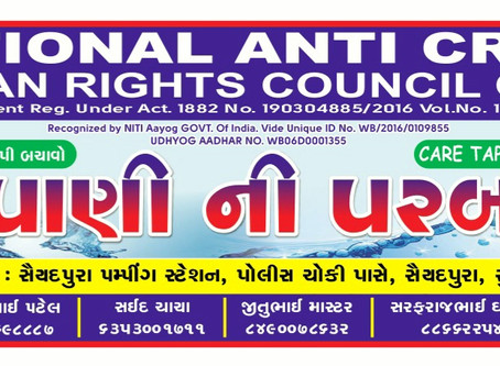 NATIONAL ANTI CRIME & HUMAN RIGHTS COUNCIL OF INDIA HAS DISTRIBUTING WATER, MILK TO ALL THE PUBLIC