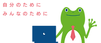 main_frog.png