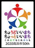カラー枠有(タテ).png