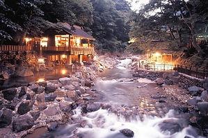 onsen takaragawa osenkaku podcast embarquement immédiat
