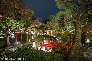 tokyo shiba toufuya ukai podcast embarquement immédiat