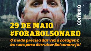 29M | O medo precisa dar vez à coragem: às ruas para derrubar Bolsonaro já!