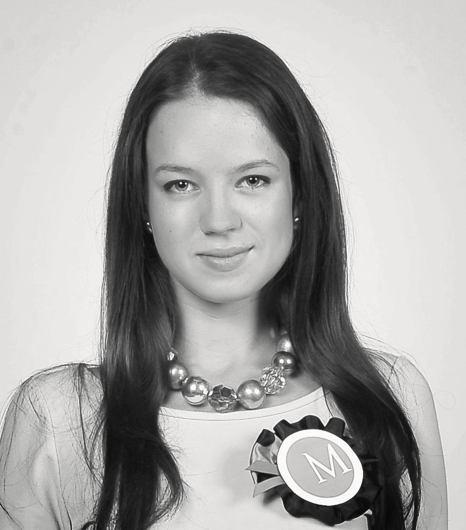 Iryna POLEZHAK, PR Analyst