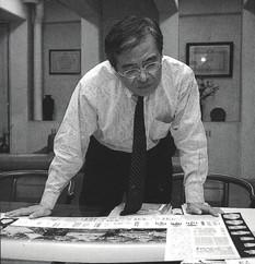 2003 ken sakamura judging