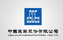 China-State-Construction-Engineering-Cor