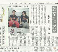 Fukui Publications