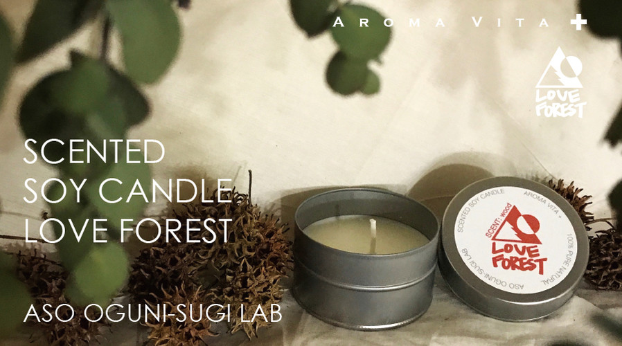 LOVE FOREST Candle