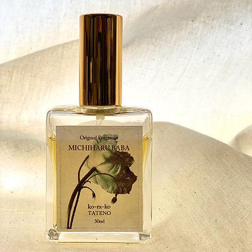 【送料無料】*0 0 1 MICHIHARU BABA*Original fragrance 30ml with 馬場作品4Setサッシェ付き