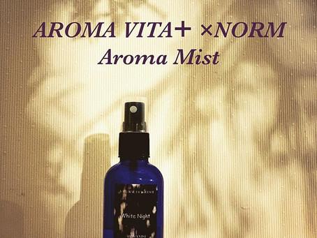 *久しぶりのAROMA VITA+×NORMコラボアロマミスト