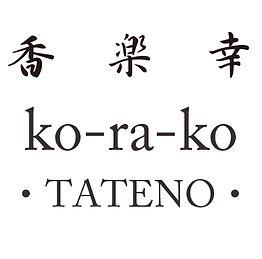 ko-ra-ko2.jpg