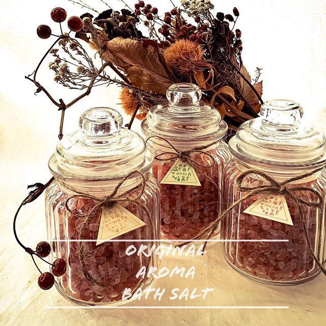 Original Aroma Bath Salt