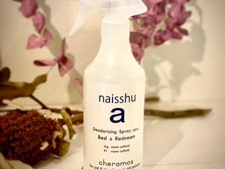 *銀・プラチナ・水の除菌・抗菌効果のある消臭スプレー