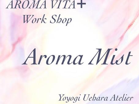 AROMA VITA+Work Shop Aroma Mist