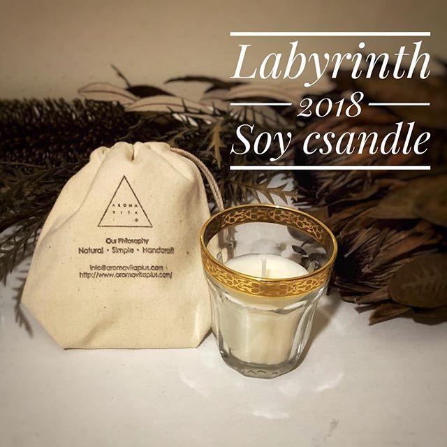 Labyrinth 2018 Soy Cndle