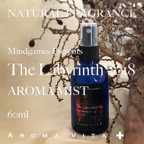 【完売しました】The Labyrinth 2018 Aroma Mist 60ml(300プッシュ)ポーチ付き