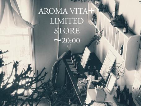 AROMA VITA+ LIMITED STORE 最終日スタート。