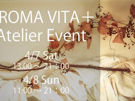 4/7.8 AROMA VITA+アトリエイベント開催!!お得な企画盛りだくさん!フリーイベントです