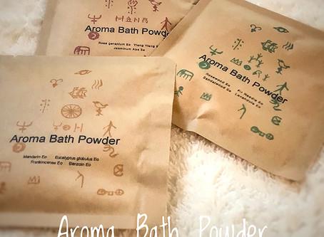 *ストレス溜まりがちな今日この頃。。Aroma Bath Powderでリラックスバスタイム!