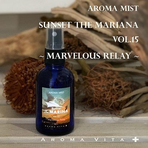 【完売しました】Sunset The MARINA ~ Marvelous Relay Aroma Mist 60ml:コットンポーチ付き