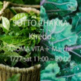 SOTTO CHAKKA&KiredoとのAROMA VITA+代々木上原アトリエイベント