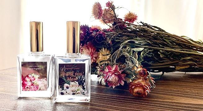 ■ オリジナルアロマギフト ■  *Wedding お二人の好きな香りでブレンドした  香りのプチギフト  お部屋で香りを感じる時に  香りと共に二人を想い出される記憶  記憶と記念に    *Anniversary・Birthday  大切なあの人へ  感謝のお礼に  誕生日に..  贈る相手を思い  香りを届ける