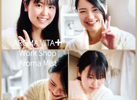 *姉妹でのAroma Mist創り