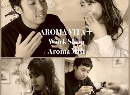*Aroma Mist作りはサプライズ!!