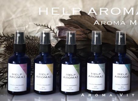 *抗菌、除菌、消臭効果があるアロマミスト