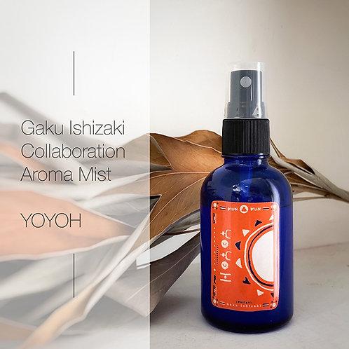 【完売しました】Gaku Ishizaki Aroma Mist:YOYOH