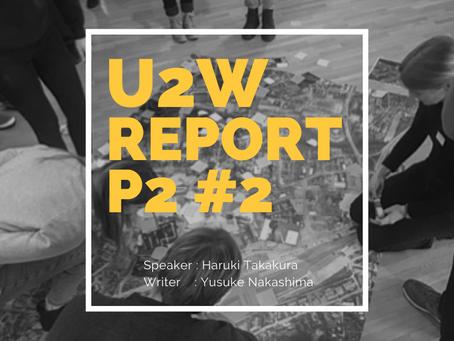 U2W Part2 #2