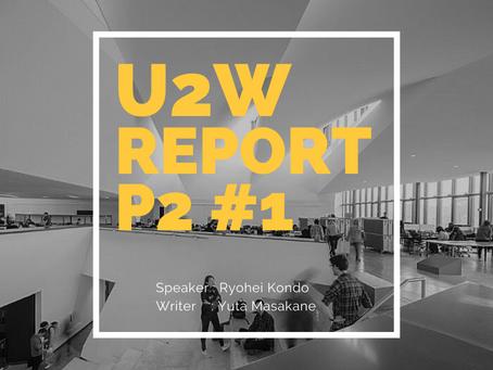 U2W Part2 #1