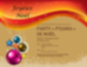 Invitation_party_Noël_2019_page-0001.jpg