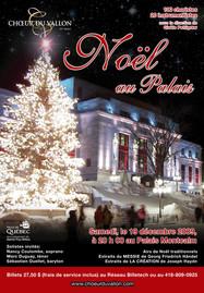 Noël au Palais