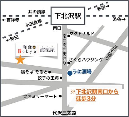 海栗屋 下北沢 地図.png