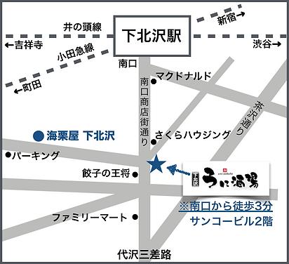 うに酒場地図.png
