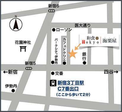 海栗屋 新宿 地図.png