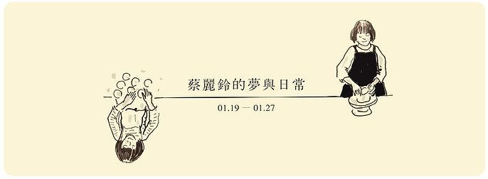 FBC-14-01.jpg