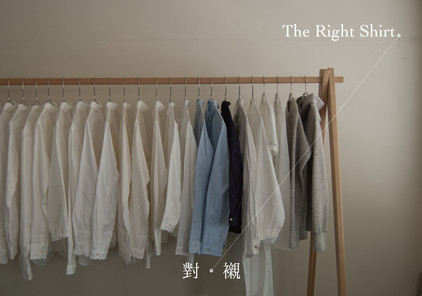The Right Shirt. 對・襯|AIR ROOM PRODUCTS 襯衫展
