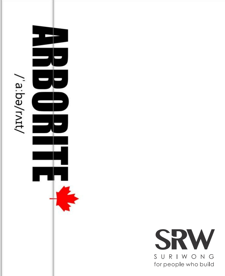 Arborite-Catalog-2018_page_01.png