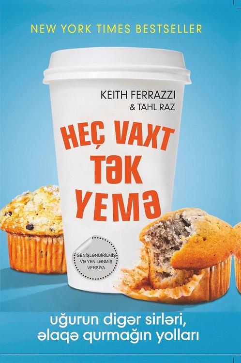 Heç vaxt tək yemə | Keith Ferrazzi və Tahl Ra