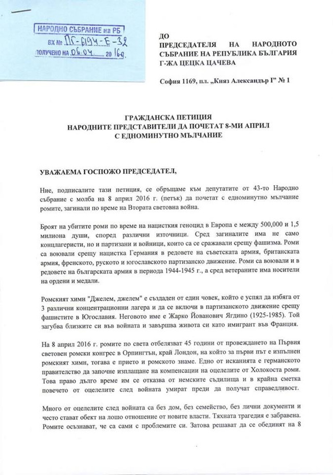 Silent Anti-Gypsyism: The Chair of Bulgarian Parliament disrespects Roma on 8th of April