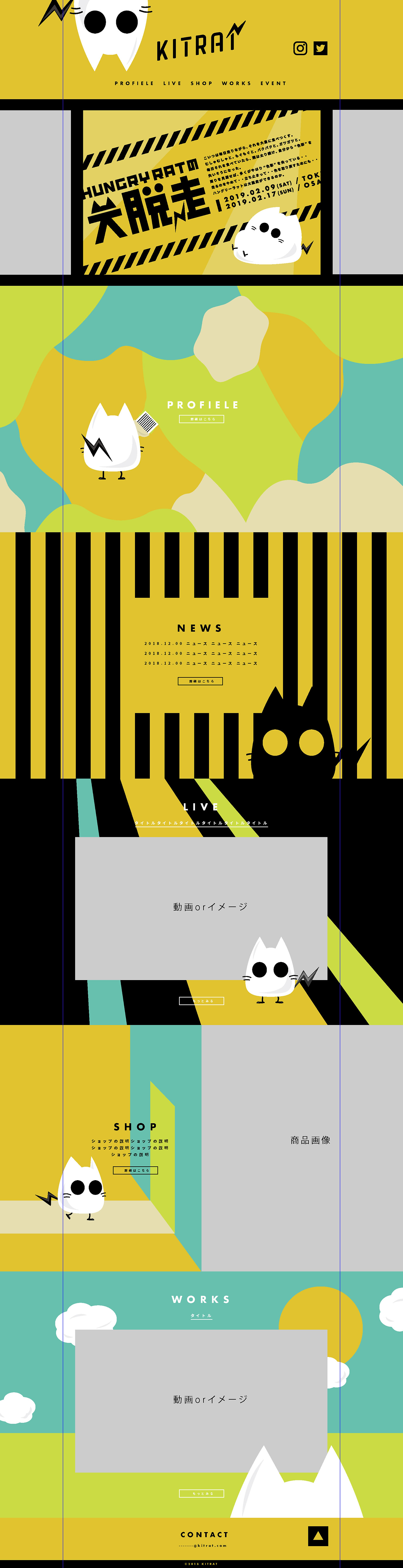 KITRAT_web_pc_01.jpg