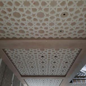 Islamic Tiled Ceiling