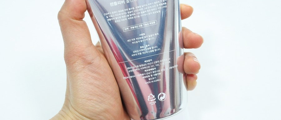 GentleFever, ToneUp Essence All-in-one 125ml